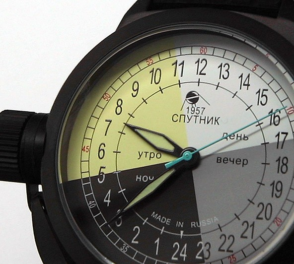 Russian 24-hours mechanical self-winding watch Sputnik 1957 4col_black 45 mm