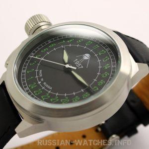 Russian 24 hour watch, Sputnik 1957 Automatic Black 45 mm