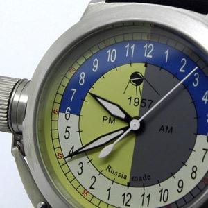 Russian 24 hour automatic watch Sputnik 1957 pmam 45 mm