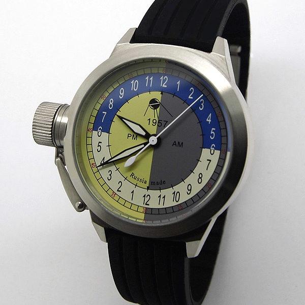 sputnik watch eBay