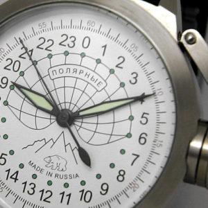 Russian 24 hour automatic watch Sputnik 1957 Polar Bear 45 mm
