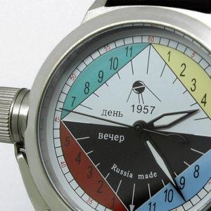 Russian 24-hours mechanical self-winding watch Sputnik 1957 romb 45 mm