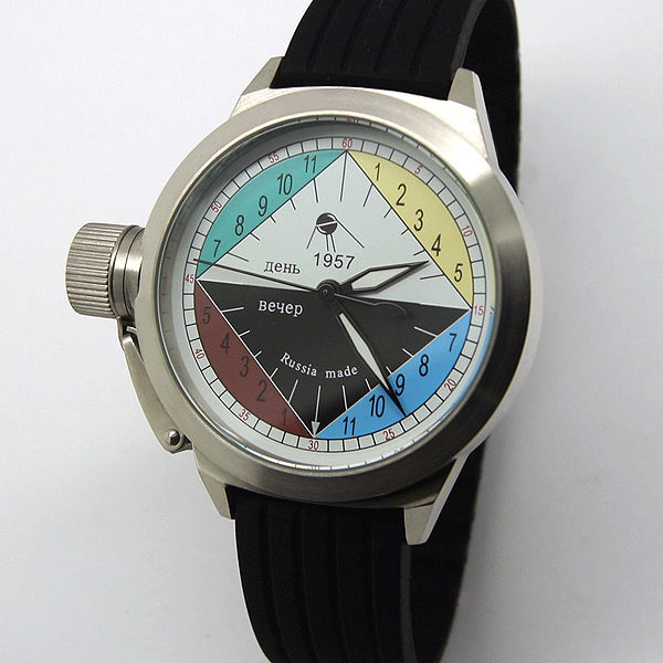 Russian 24-hours mechanical self-winding watch Sputnik 1957 romb 45 mm