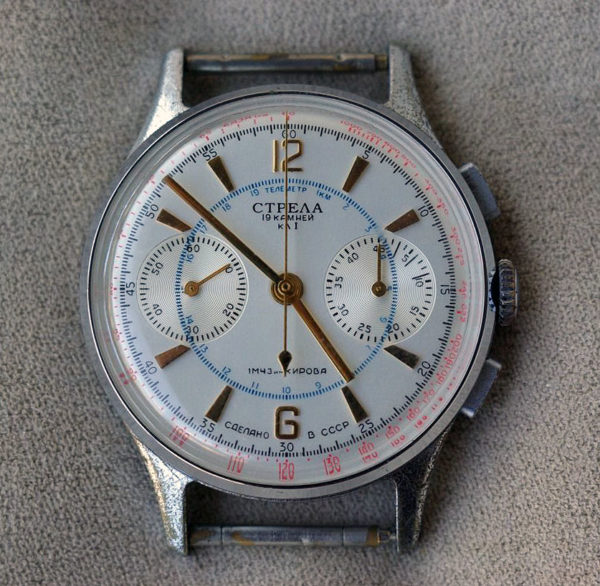 Soviet Vintage Strela 3017 Russian Military Chronograph Watch White