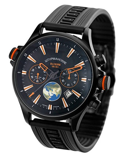 Poljot Sturmanskie Gagarin 50th Anniversary Chronograph Watch 3133/1394545