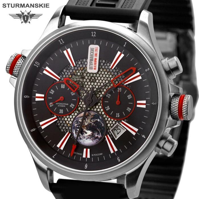 Poljot Sturmanskie Gagarin 50th Anniversary Chronograph Watch 3133/1395546