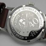 Russian watch Sturmanskie Gagarin. 40th anniversary (1961-2001)