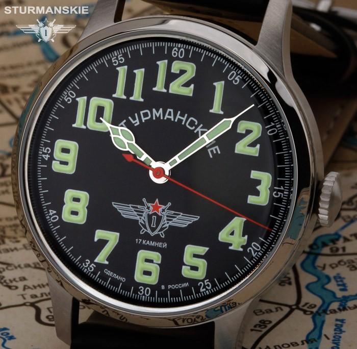 Russian Mechanical Watch POLJOT Sturmanskie Gagarin 1961-2011 Black