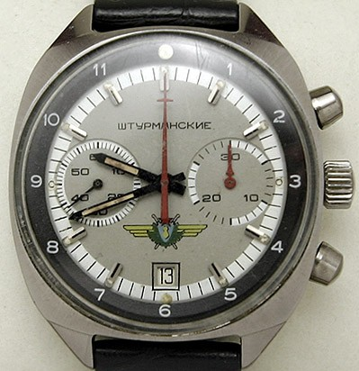 Sturmanskie, Poljot Chronograph USSR 1990