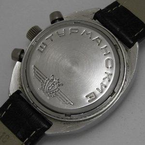 Soviet Poljot Sturmanskie chronograph watch USSR 1990