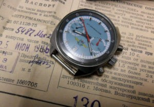 Russian Watch Sturmanskie Poljot 31659 Chronograph USSR 1986