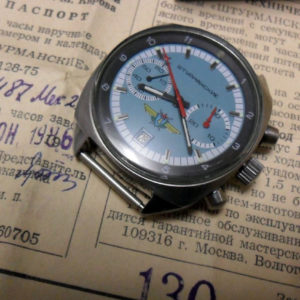 Sturmanskie, Poljot 31659 Russian Chronograph USSR 1986