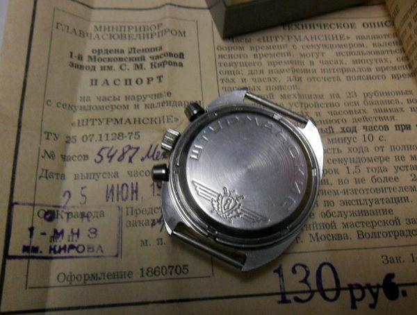 Russian Watch Sturmanskie Poljot 31659 Chronograph USSR 1986