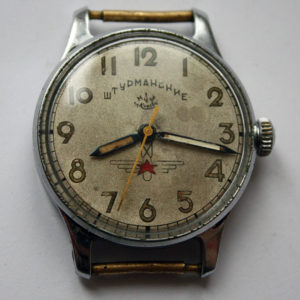 Sturmanskie Gagarin Air Force military watch USSR 1955