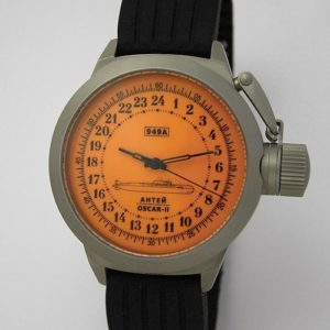 Russian 24-hour mechanical watch Submarine ANTEY (OSCAR II) Orange 45 mm