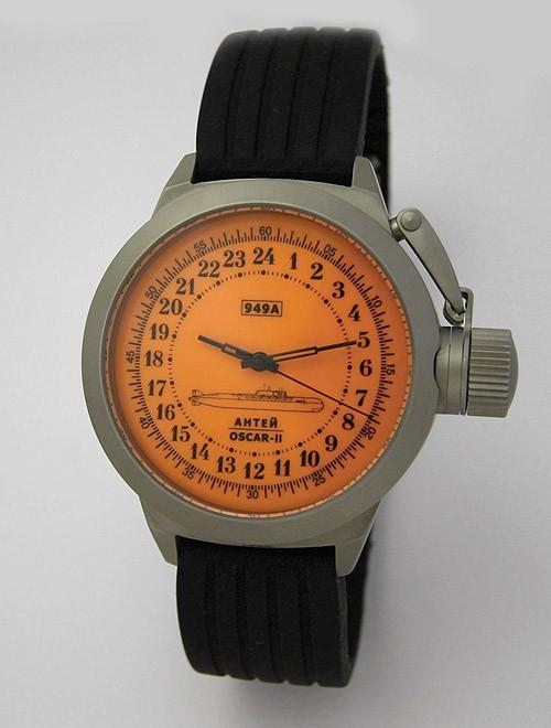 Russian 24-hour mechanical watch Submarine ANTEY (OSCAR II) Orange 45 mm