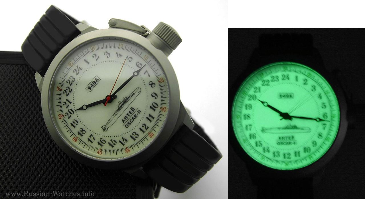 Russian 24-hour mechanical watch Submarine ANTEY (Oscar-II) White 51 mm