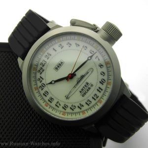 Russian 24-hour mechanical watch Submarine ANTEY (Oscar-II) White 51 mm