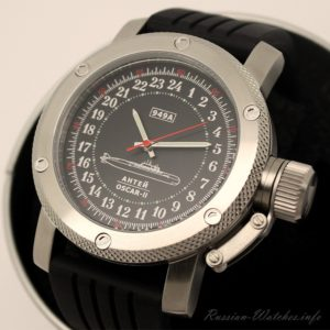 Russian 24-hour mechanical watch Submarine ANTEY (Oscar-2) Black 47 mm