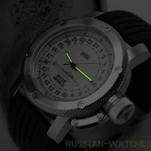 submarine_antey_orange_47mm2