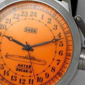 Russian 24-hour watch Submarine ANTEY (OSCAR II) Orange 51 mm