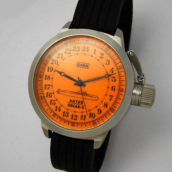 submarine_antey_orange_51mm2