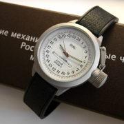 Russian 24-hour mechanical watch Submarine ANTEY (OSCAR II) White 45 mm