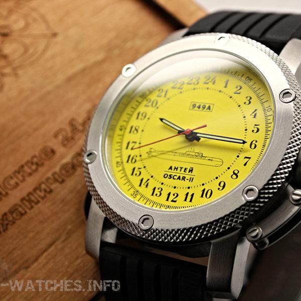 Russian 24-hour mechanical watch Submarine ANTEY (Oscar-2) Yellow 47 mm