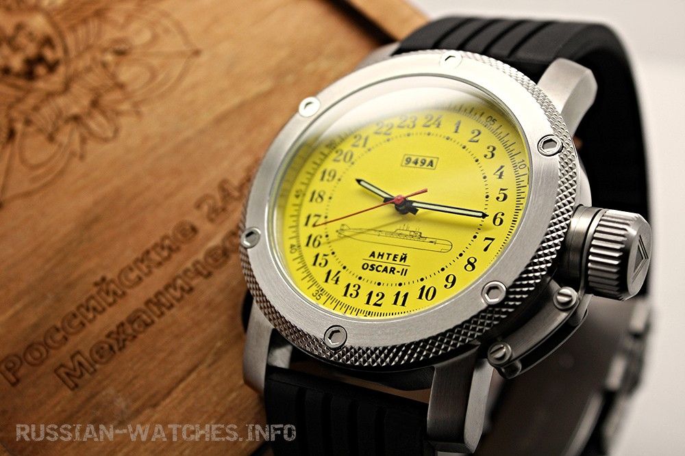 Russian 24-hour mechanical watch Submarine ANTEY (Oscar-2) Yellow 47 mm