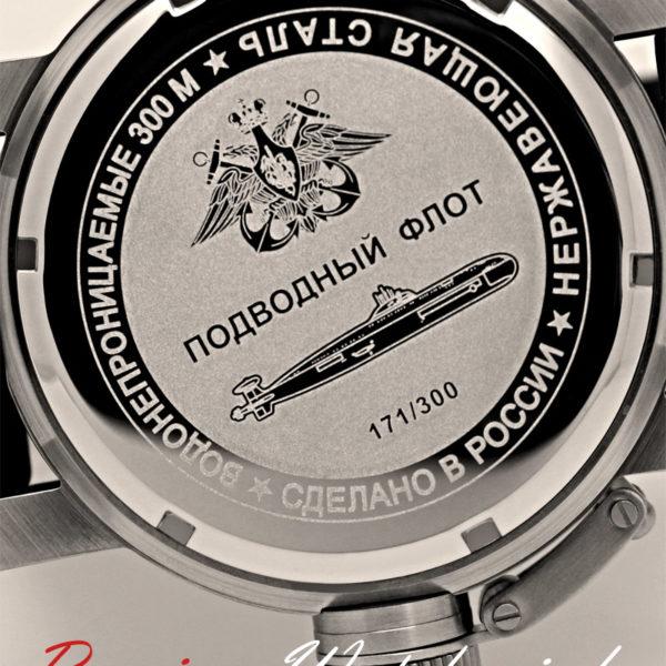 submarine_antey_yellow_47mm3