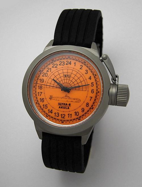 Russian 24-hour mechanical watch Submarine Shchuka-B Orange 45 mm
