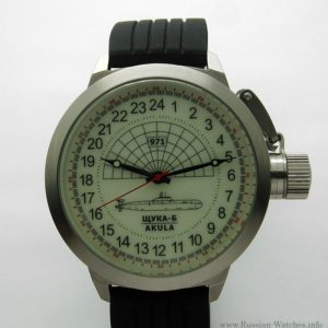 Russian 24-hour mechanical watch Submarine Shchuka-B Akula White 51 mm