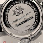 submarine_shchuka-b_luminescent_47mm4