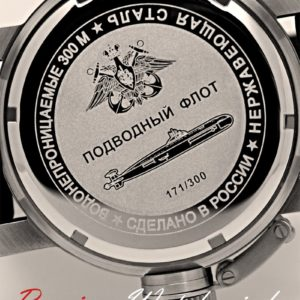 Russian 24-hour mechanical watch Submarine ANTEY (Oscar-2) Black 47 mm (Nato Strap)