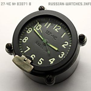 Russian Military Tracked Vehicle 9-Day Clock Molnija 127 ChS