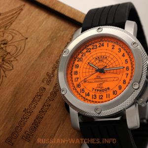 Russian watch with 24 hour dial Submarine Typhoon
