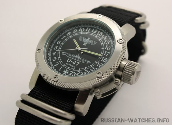 Russian 24-hour mechanical watch German Submarine U-47