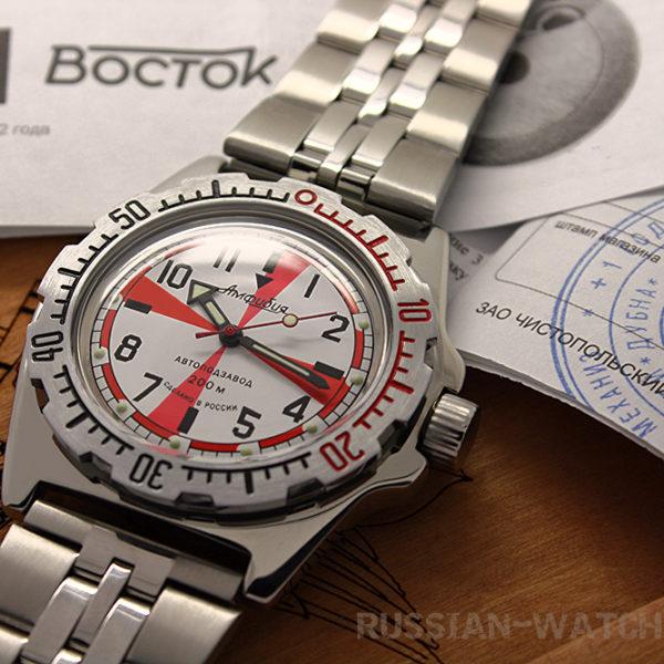 Vostok Amphibian 110750 Radio Room