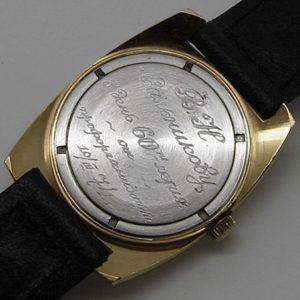 Soviet mechanical watch Vostok 2209 USSR 1973