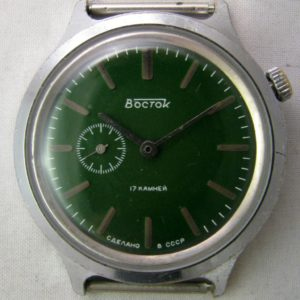 Soviet mechanical watch VOSTOK 2403 USSR 1980s