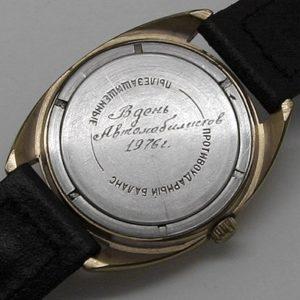 Soviet mechanical watch Vostok 2409 USSR 1971