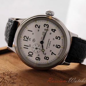 Vostok K-43 automatic watch 540851