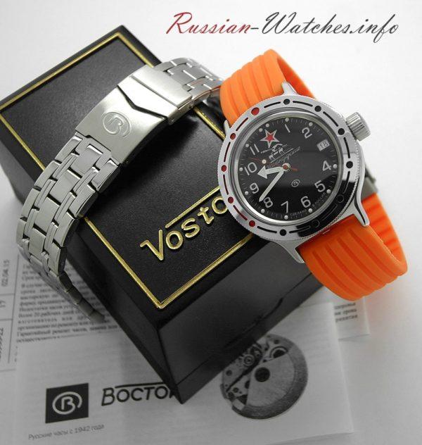 Russian automatic watch VOSTOK TANK T-34 AMPHIBIAN 2416 / 420306 silicone