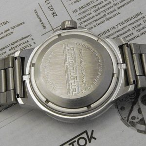 Russian automatic watch VOSTOK AMPHIBIAN 2416 / 060634