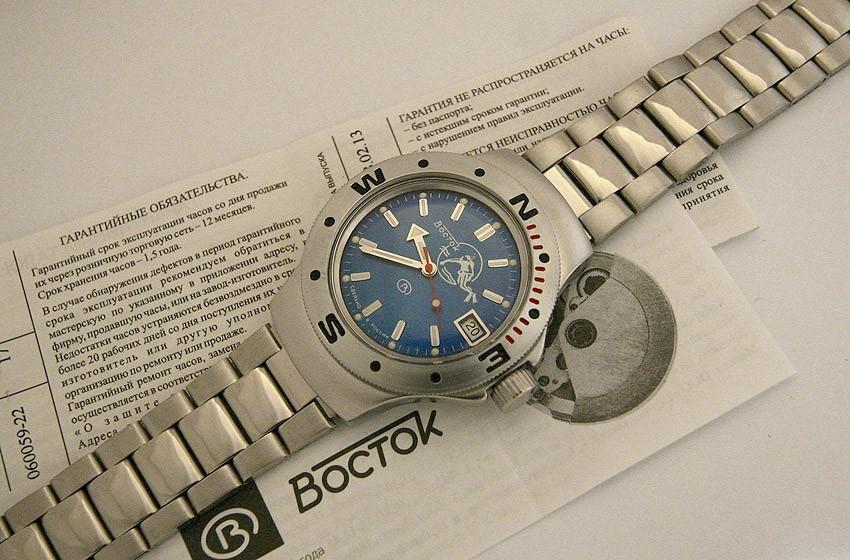 Russian automatic watch VOSTOK AMPHIBIAN 2416 / 060059