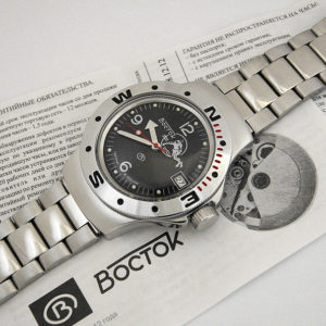 russian automatic diver watch vostok amphibian scuba dude 060634
