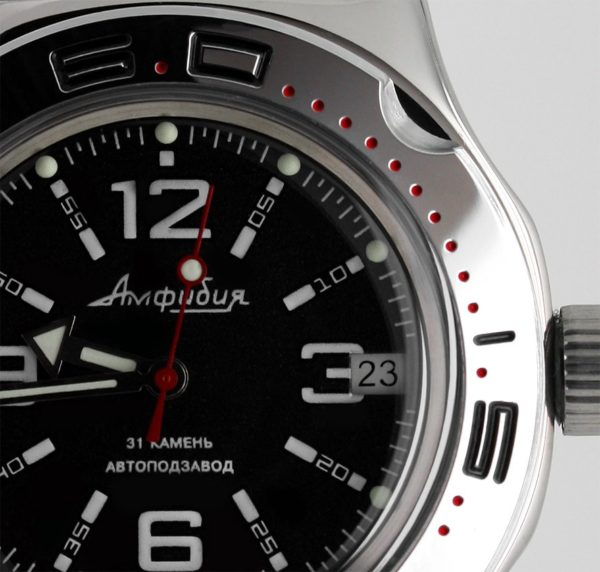 Russian automatic watch VOSTOK AMPHIBIAN 2416 / 100315