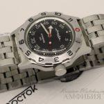 vostok amphibian russian watch 2415.01 / 100654