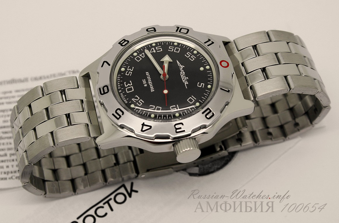 Russian automatic watch VOSTOK AMPHIBIAN 2415.01 / 100654