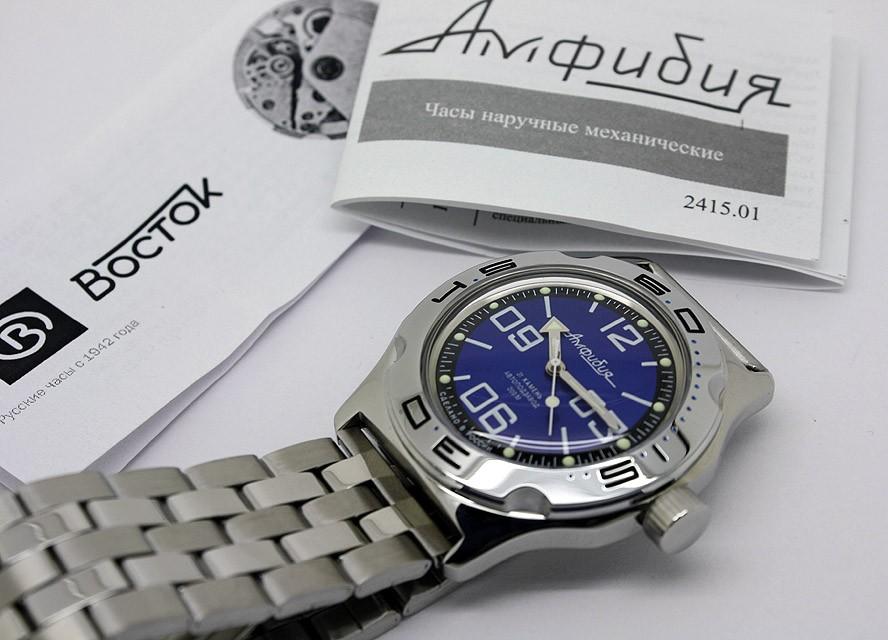 vostok_amphibian_100815_2